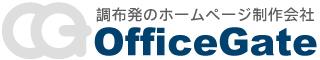 調布の看板屋さんオフィスゲート【立川・八王子】 | WEBサイト・名刺・パネル看板・ステッカー・テントおまかせください
