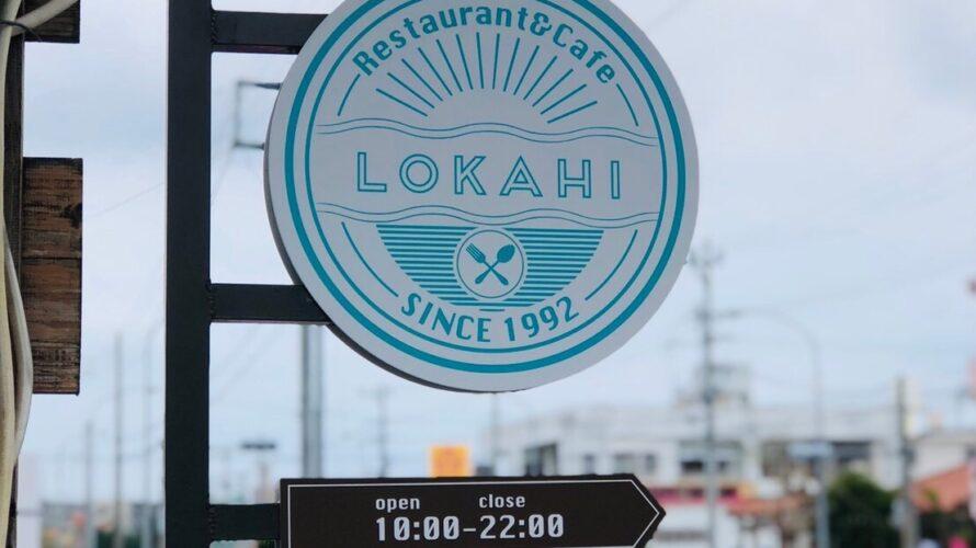 カフェの店舗看板デザイン【沖縄県松本市】