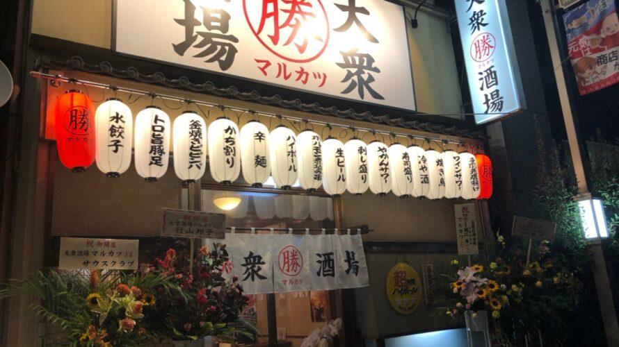 居酒屋の大型看板施工【東京都小金井市】
