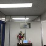 池袋の会社さんのエントランス看板【東京都豊島区】