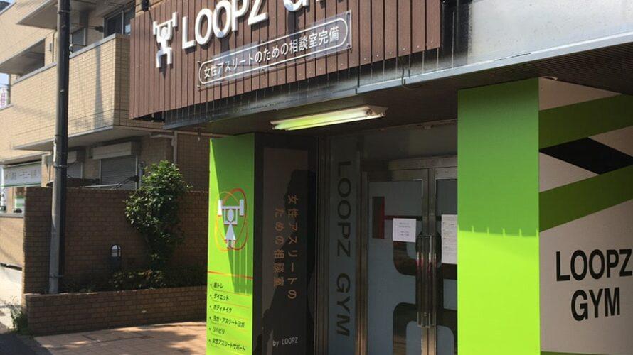 全体的な店舗デザインを考慮して施工まで対応【東京都調布市】