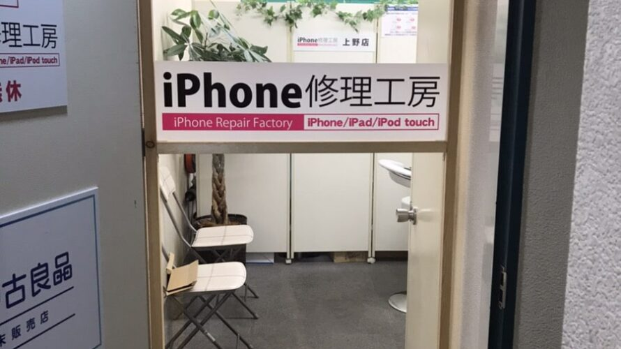 アクリル板の店舗内扉【東京都台東区】