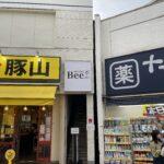 店舗電飾看板のFFシート張替え【神奈川県川崎市】