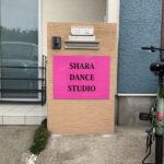 東京都世田谷区:ダンススタジオ様のパネル看板