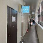 サロンの新店舗看板デザイン・設置【東京都調布市】