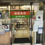 カッティングシートリニューアル【東京都調布市】