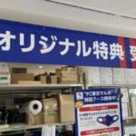 イベントブース用のサイン製作【飛田給・味の素スタジアム】