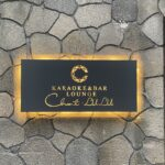 東京都調布市:KARAOKE BARの電飾看板